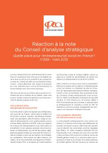 Réaction à la note du Conseil d'analyse stratégique sur l'entrepreneuriat social en France