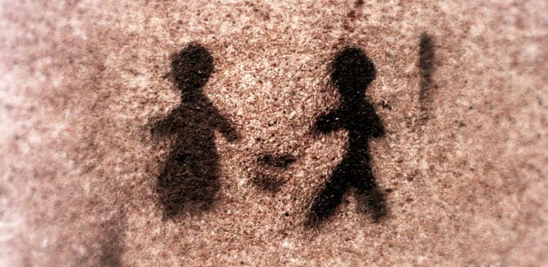 25 mars, débat : égalité femmes/hommes : quel engagement associatif ? Du dire au faire