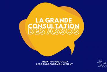 Participez à la grande consultation des assos !