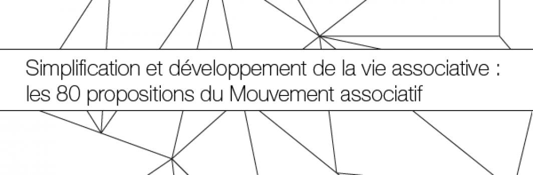 Simplification et développement de la vie associative : les propositions du Mouvement associatif
