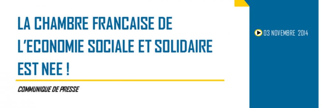 Naissance de la Chambre française de l'ESS